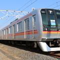 東葉高速鉄道2000系 2101F(時差BiZ TRAIN) 臨時表示