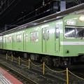 Photos: 奈良線103系 NS401編成