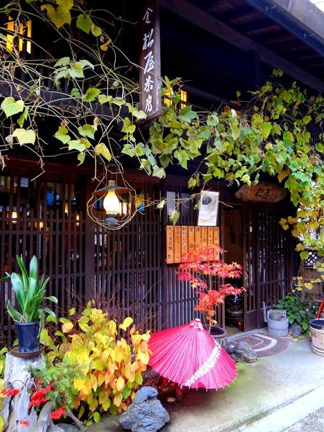 奈良井宿の茶房