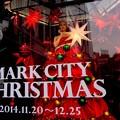 Photos: 街はクリスマスモード