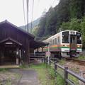 写真: 小和田駅