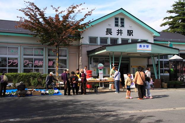 フラワー長井線祭り 長井駅