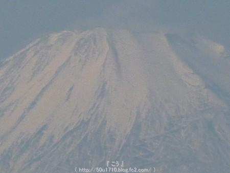 141120-富士山 (6)