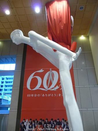 141222-ナナちゃん (3)