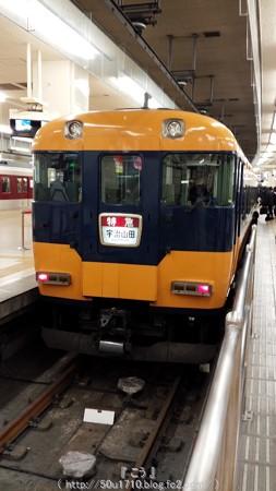 141222-近鉄特急 (1)