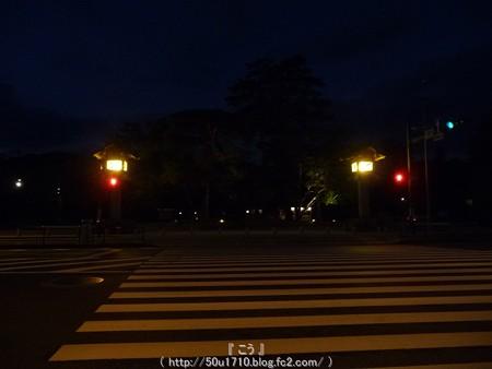 141223-伊勢神宮 外宮 (1)
