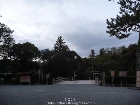 141223-伊勢神宮 外宮 (21)