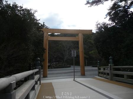 141223-伊勢神宮 内宮 (64)