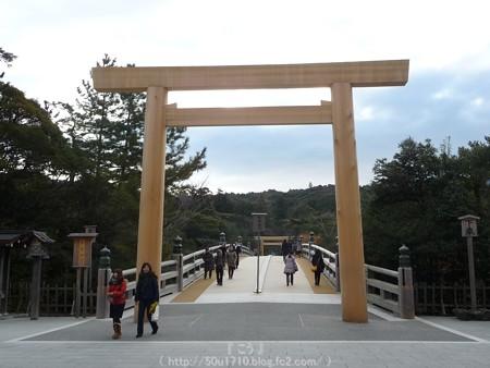 141223-伊勢神宮 内宮 (66)
