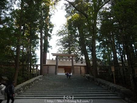 141223-伊勢神宮 内宮 (36)