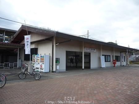 141223-近鉄 五十鈴川駅 (1)