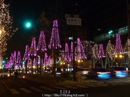 141223-大阪 御堂筋イルミネーション (23)