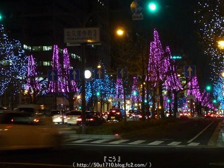 141223-大阪 御堂筋イルミネーション (59)