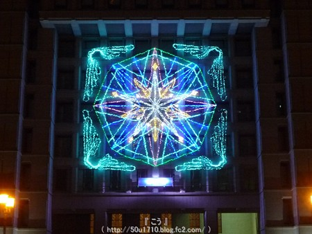 141223-大阪 御堂筋イルミネーション  市庁舎前 (2)