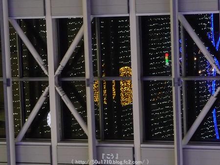141223-大阪駅 時空の広場 (21)