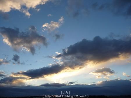 150101-富士山 (22)