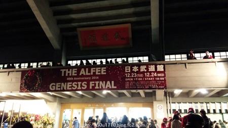 141224-THE ALFEE@日本武道館 (1)