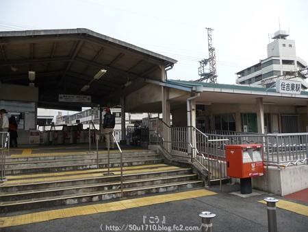 141230-住吉大社 (1)