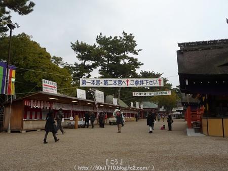 141230-住吉大社 (15)