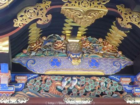 150109-久能山東照宮 (38)
