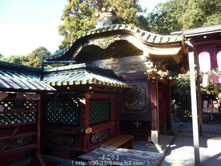 150109-久能山東照宮 (45)