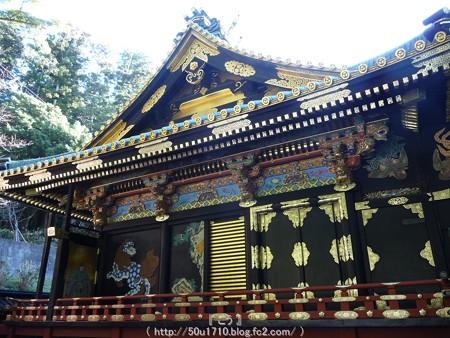 150109-久能山東照宮 (52)