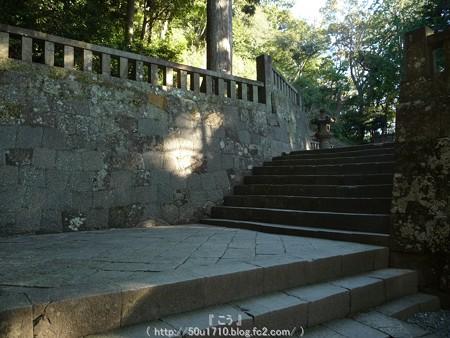 150109-久能山東照宮 (61)