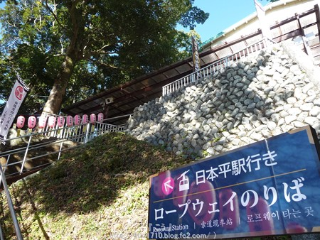 150109-久能山東照宮 (100)