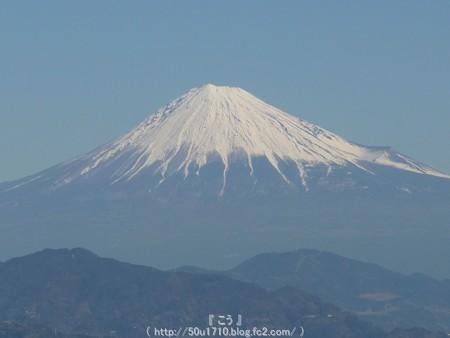150109-日本平 (19)