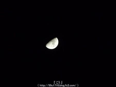 150128-お月さん (1)