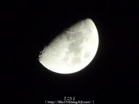 150128-お月さん (2)