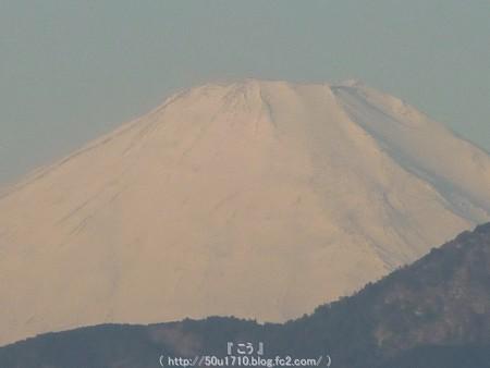 150240-富士山 (4)