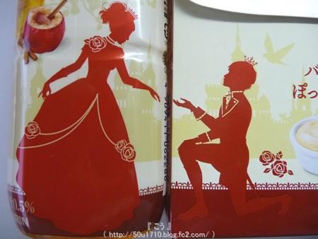 午後の紅茶×ポッキー コラボ商品 (10)