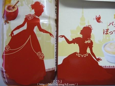午後の紅茶×ポッキー コラボ商品 (13)