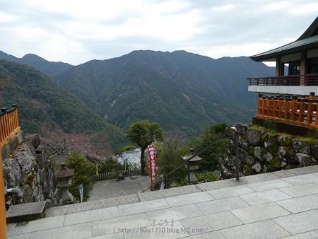 160324-熊野那智大社 (22)