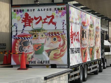 160410-THE ALFEE 京都2日目 (7)