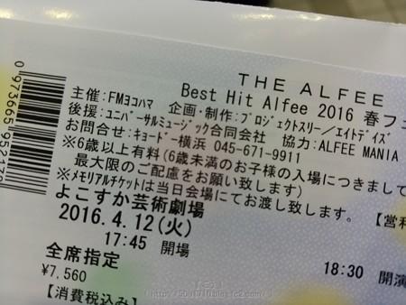 160412-THE ALFEE よこすか (13)