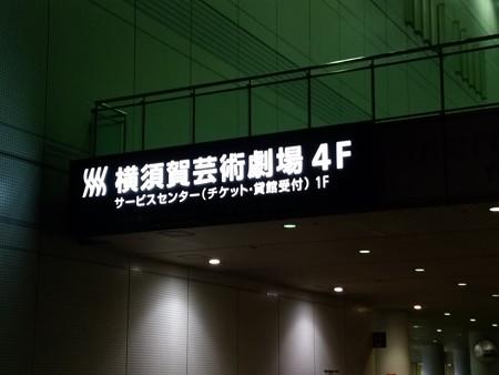 171118-THE ALFEE@よこすか (8)s