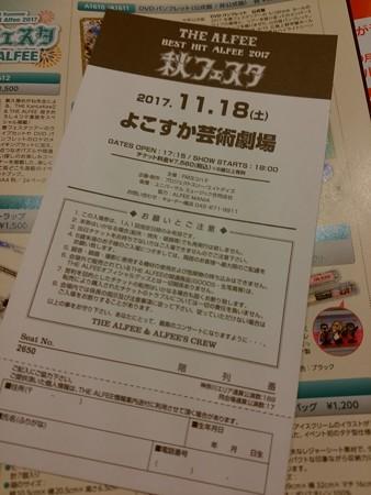 171118-THE ALFEE@よこすか (11)s