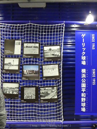 171122-ハマスタ展 歴史展示 (4)