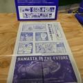Photos: 171122-ハマスタ展 ハマスタ新聞 スタンプラリー (1)