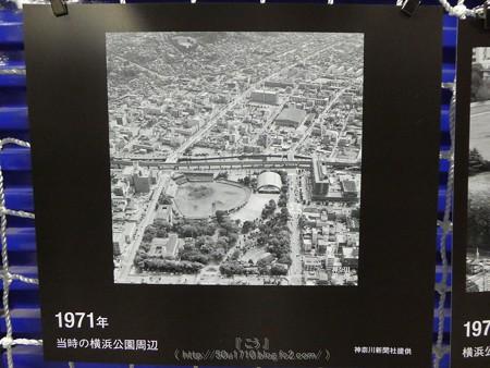 171122-ハマスタ展 歴史展示 (31)