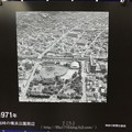 Photos: 171122-ハマスタ展 歴史展示 (31)