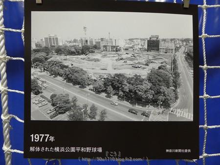 171122-ハマスタ展 歴史展示 (37)