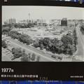 Photos: 171122-ハマスタ展 歴史展示 (37)