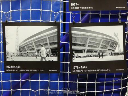 171122-ハマスタ展 歴史展示 (36)