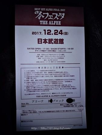 171224-THE ALFEE@武道館 (6)