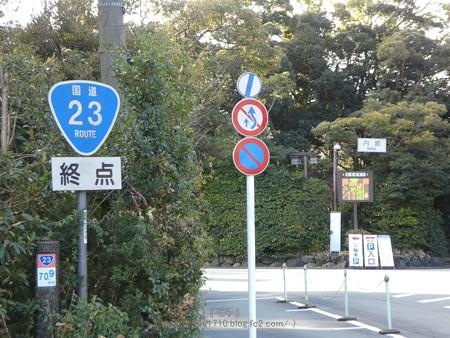 171229-内宮 (3)