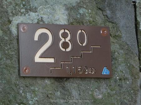 180110-久能山東照宮 (16)