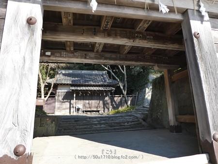 180110-久能山東照宮 (54)